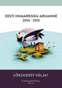 Eesti iniarengu aruanne 2014/2015