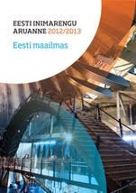 Eesti iniarengu aruanne 2012/2013