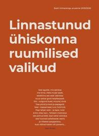 Eesti iniarengu aruanne 2019/2020