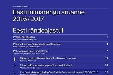 Eesti inimarenguaruanne